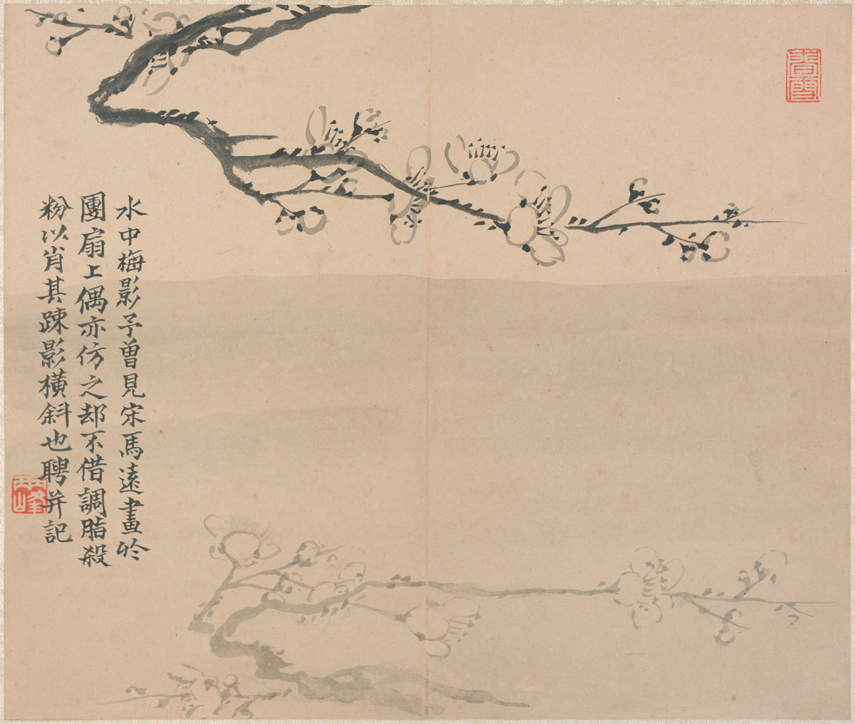 Luo Ping cherry blossoms